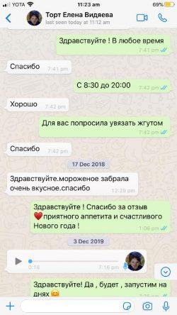 otziv(23)